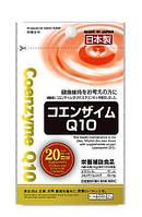 Коэнзим Q10 - омоложение организма, сила и энергия. Япония