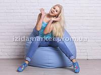 """Кресло мешок груша """"Большой"""" синего цвета"""
