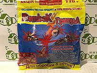 Рембек гранула 110 г Агромаг