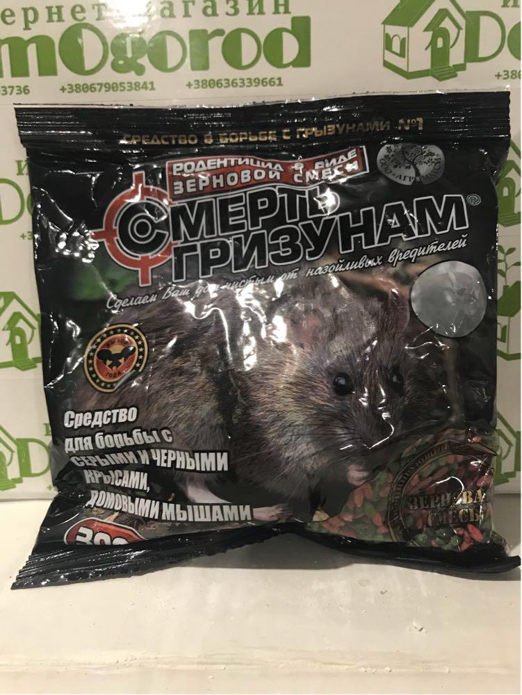 Смерть грызунам (зерно), пакет (карамель, арахис), 300 г