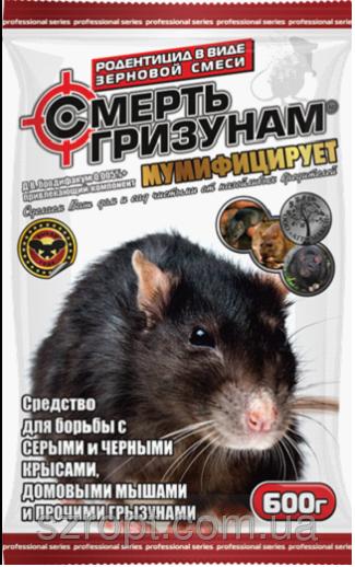 Смерть грызунам (зерно), пакет PROF SERIES, 600 г