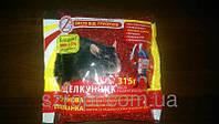 Щелкунчик, (зерно в пакете) 315г