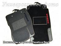 Ворсовые коврики Citroen C5  (2001-2008)