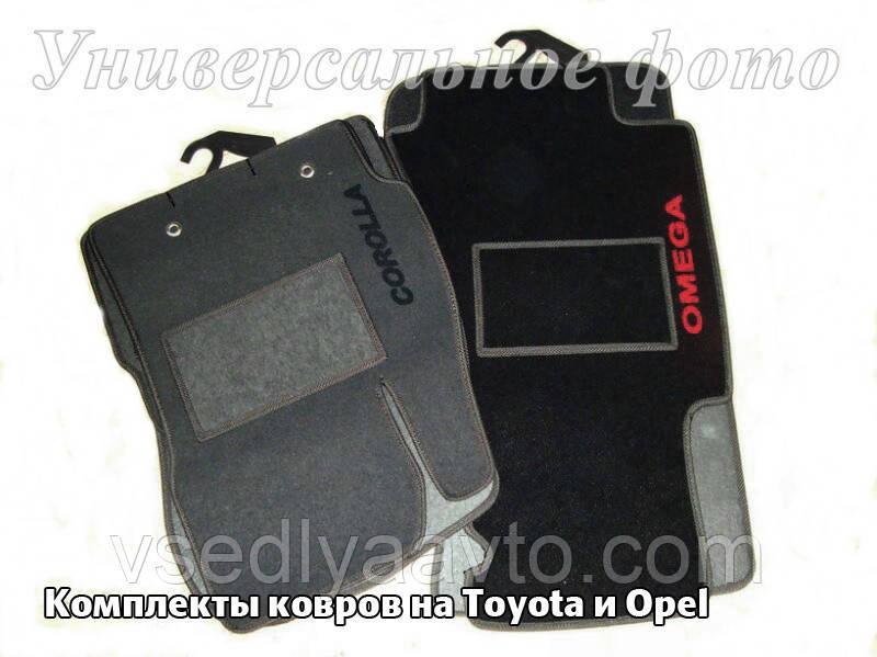 Ворсовые коврики Citroen X-sara с 2000 г.