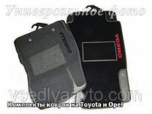 Ворсовые коврики FIAT Scudo  с 1998 г.