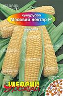 "Кукурудза «Медовий нектар F1» 150г ТМ ""Щедрый Урожай"""