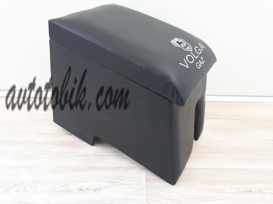 Подлокотник ГАЗ Волга 2410, 31029, 3110 с надписью, вышивкой (черный)