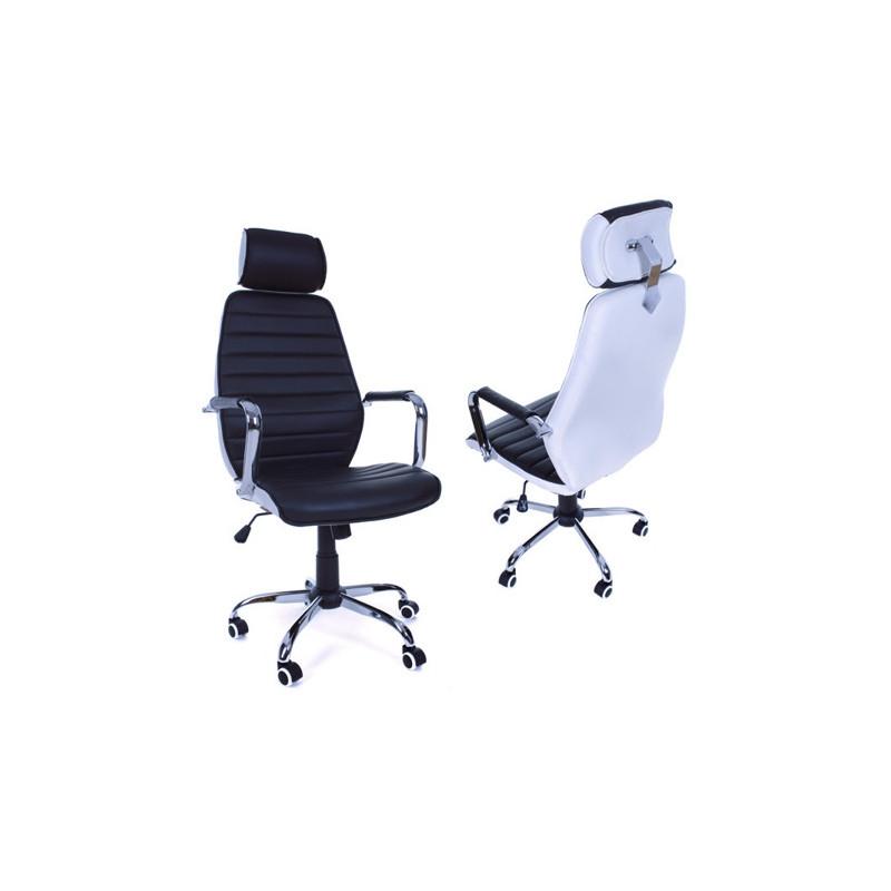 Офисное кресло Vecotti черно-белое