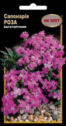 Сапонарія  Роза 0,2г, фото 2