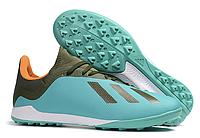 Сороконожки Adidas X Tango 18.3 TF (р. 40-45) C59