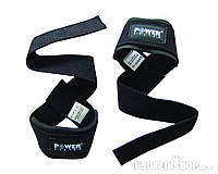 Лямки Power System Power Straps PS-3400
