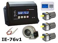 IE-76v1 Автоматика для котла с автоматической подачей и авторозжигом топлива.
