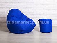 Комплект кресло мешок груша + пуфик синего цвет