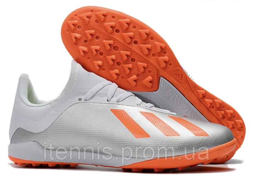Сороконожки Adidas X Tango 18.3 TF (р. 40-45) C56