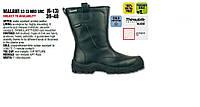 Обувь защитная NEW MALAWI UK S3 CI HRO SRC