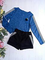 Подростковый костюм для девочки, 8-12 лет, электрик кофта с чёрными шортами