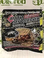 Антимуравьин (ГРАНУЛА) 120 г Агромакси