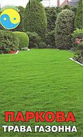 Трава газоная Парковая 400г ТМ Флора Плюс