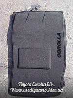 Ворсовые коврики в салон Тойота Королла (93-97)