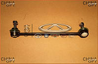 Стойка стабилизатора передняя левая, Geely CK1 [до 2009г.], 1400509180, AS Metal