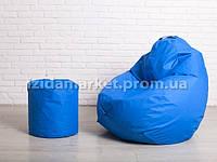 Комплект кресло мешок груша + пуфик голубого цвет