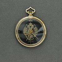 Карманные механические Имперские часы