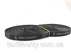 Этикетка Sport Classics 10х100 мм