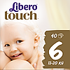 Подгузники Libero Touch 6 (13-20 кг) 40 шт.