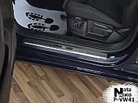Защита порогов - накладки на пороги Volkswagen PASSAT B8 седан/универсал с 2014 г. (Carbon)