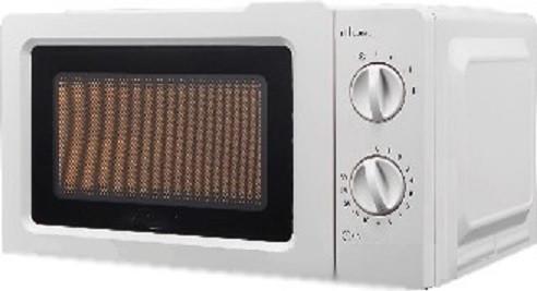 Микроволновая печь Grunhelm 20МХ701-W