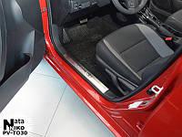 Накладки на внутренние пороги Тойота AURIS II с 2013 г. (NataNiko)