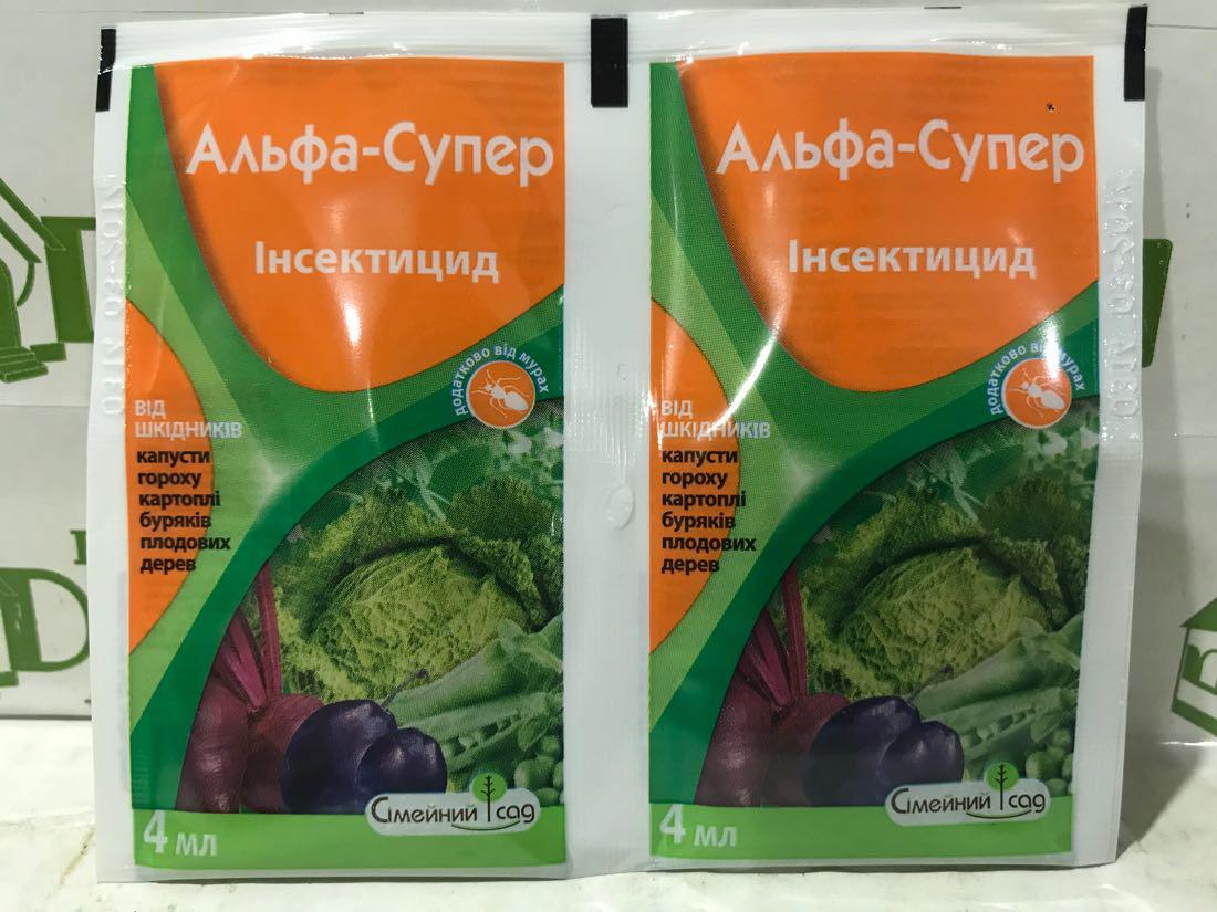 АЛЬФА-СУПЕР 4 мл Годен до 03.2018года.