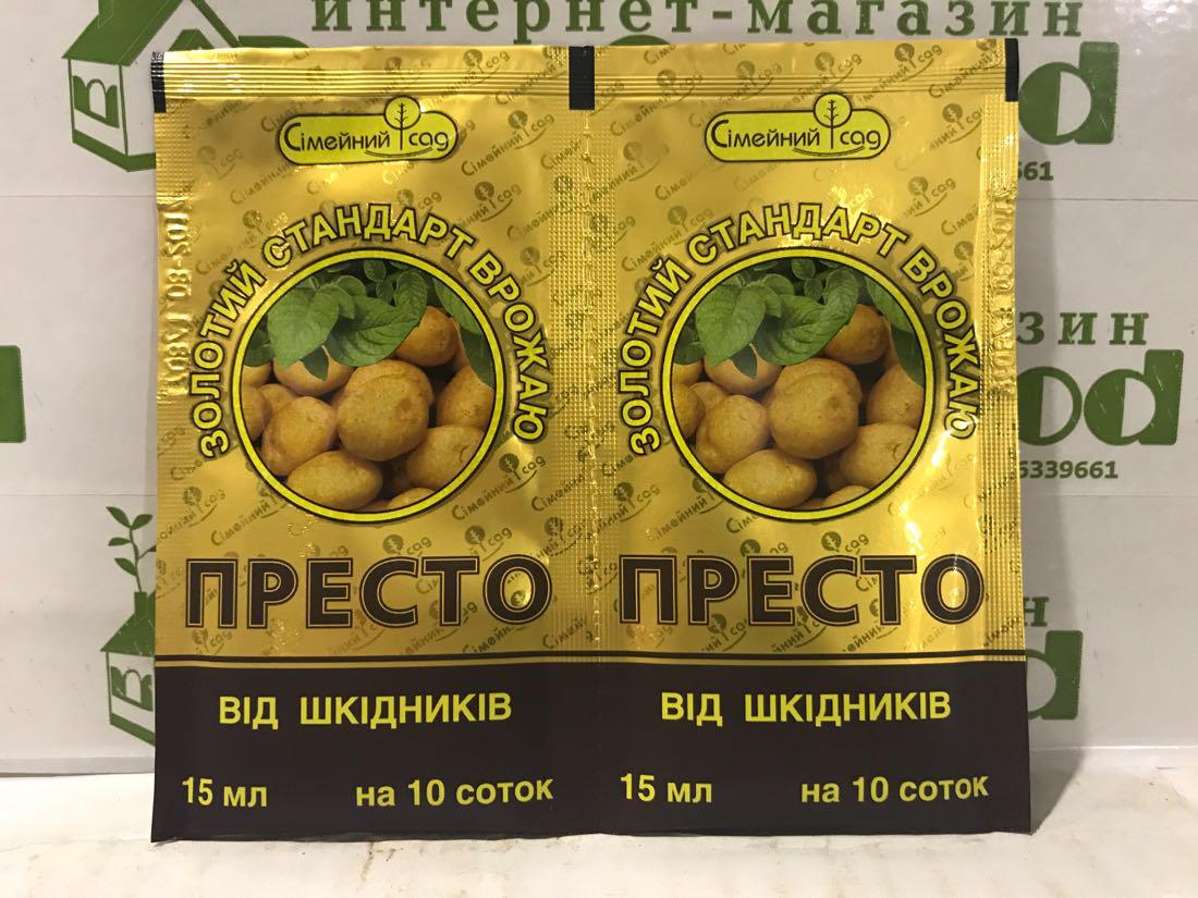 """Престо 15мл ТМ """"Вассма"""""""