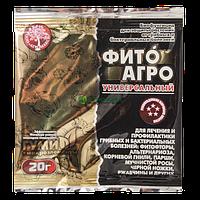 Биощит ФитоАгро 20 г (биофунгицид)