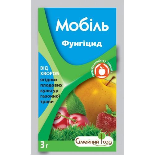 Мобиль 3 г (Вассма)