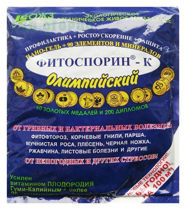 Фитоспорин  - К Олимпийский нано-гель 200 г