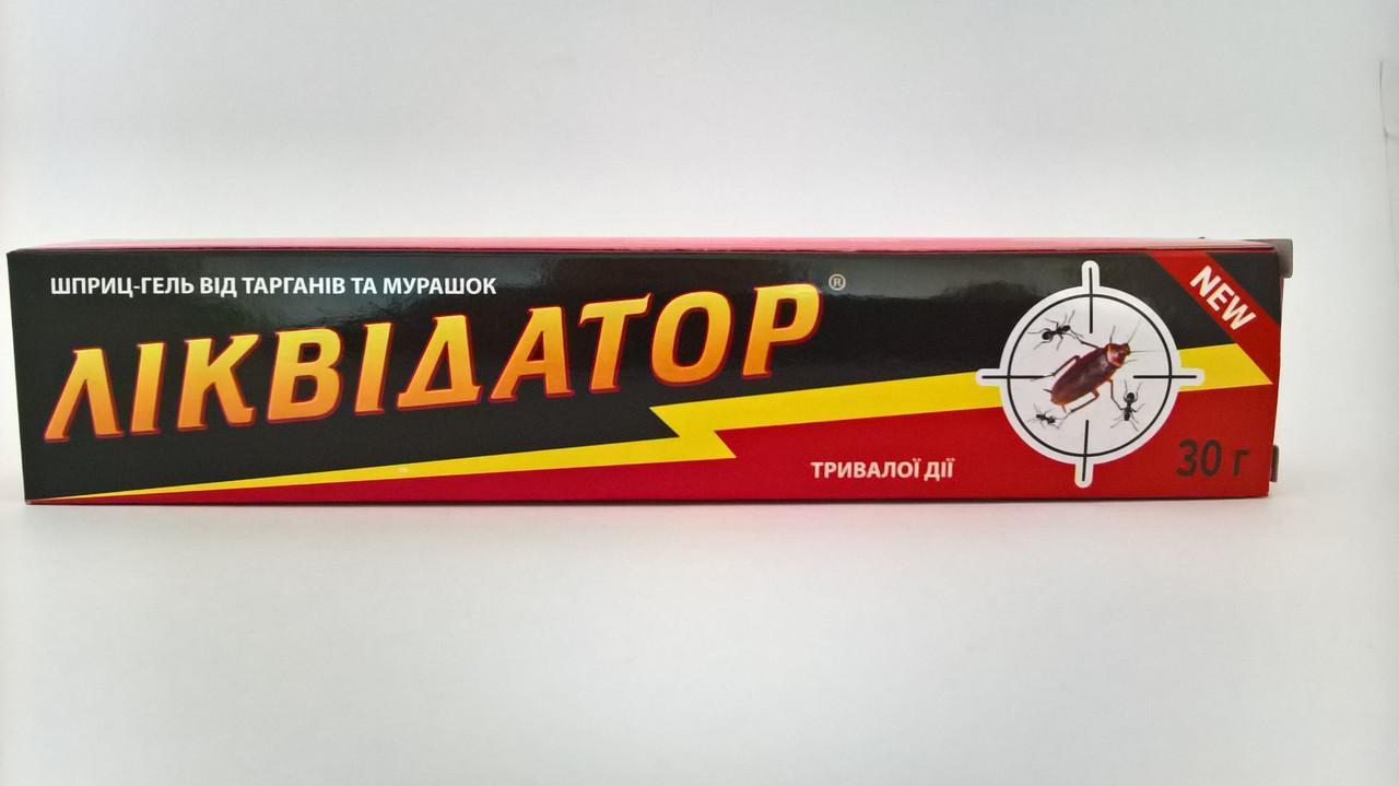 """Гель від тарганів та мурашок """"Ліквідатор"""" шприц 30 г"""
