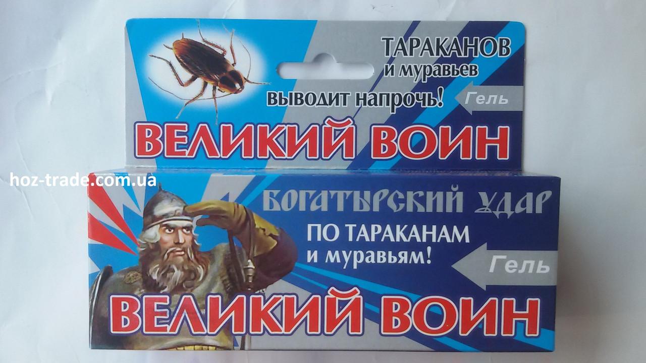 """Гель от тараканов """"Великий Воин""""  шприц 30 г"""