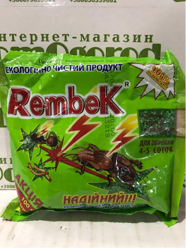 Рембек (зерно) 125 г