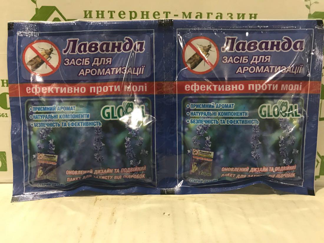 Таблетки от моли (10 таблеток)