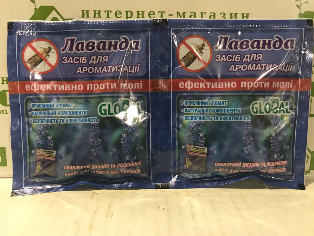 Таблетки от моли (10 таблеток), фото 1