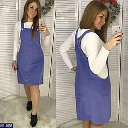 Женское платье-комбинезон (батал)