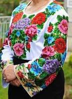Шикарний подарунок мамі! (Українська)