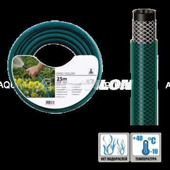 """Шланг для поливу IDROCOLOR 1/2 (50м) ТМ""""Aquapulse"""""""