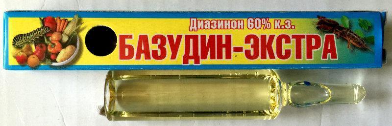Базудин 12,5 мл