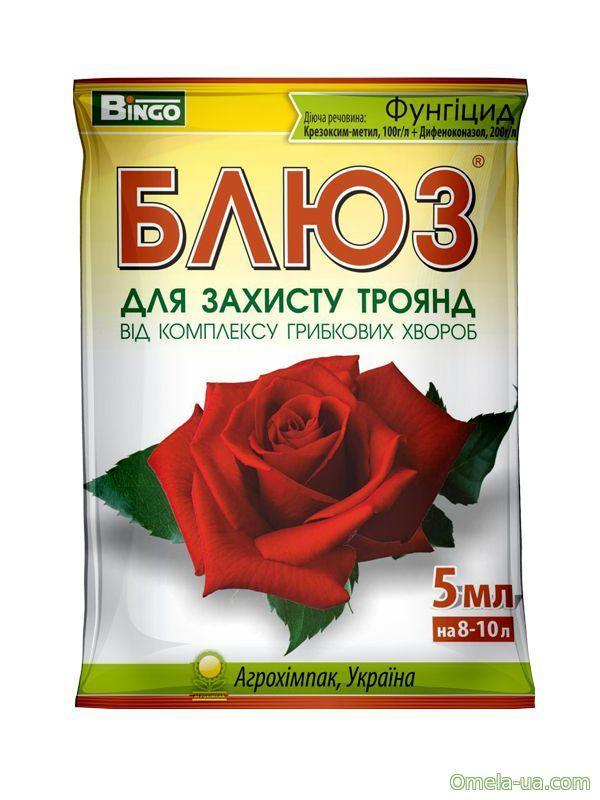 Блюз 5 мд (Для роз)