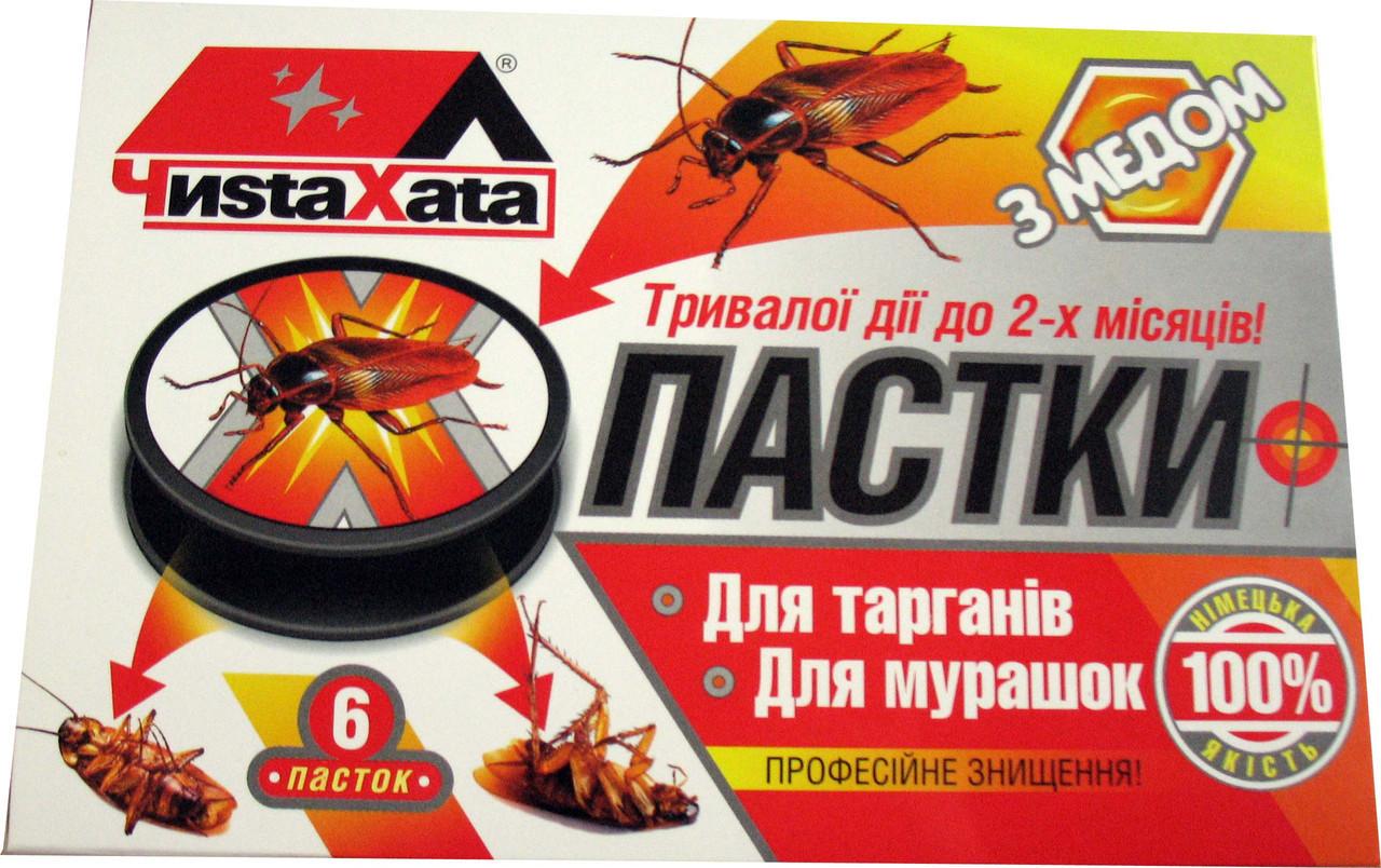 """Ловушка от тараканов """"Чиста Хата"""" 6 шт"""