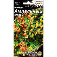 """Семена томата раннего, для открытого грунта и кашло, высокорослого """"Ампельный"""" смесь (0,1 г), Agromaksi seeds"""