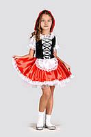 Детский карнавальный костюм Красная шапочка Шик, рост 104-122 см