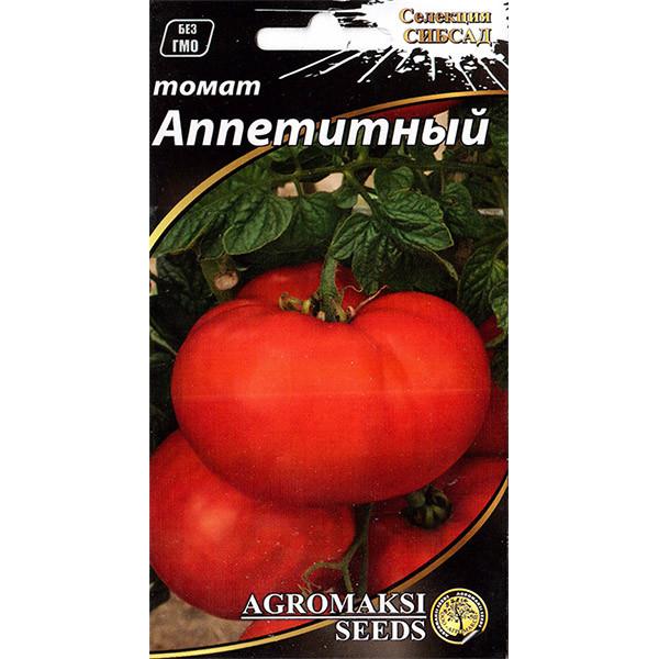 """Насіння томату врожайного, для відкритого грунту і укриття """"Апетитний"""" (0,1 г) від Agromaksi seeds"""
